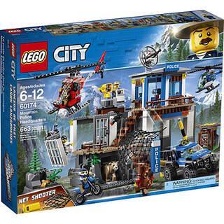 Lego City Dasğ Polis Merkezi