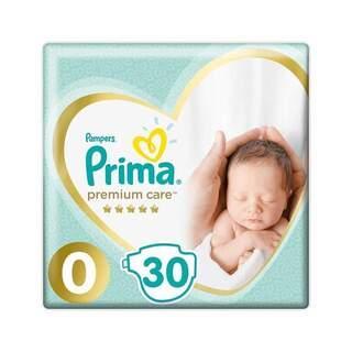 0 Numara Prima  Premium Care Prematüre (3kg)