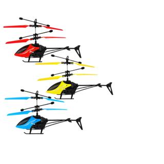 Kızıl Ötesi Helikopter