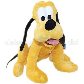 Yumuşak Köpekçik Pluto