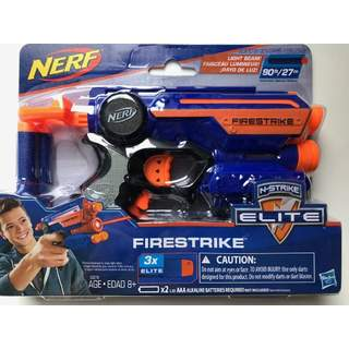 Nerf 3x Elite FıreStrike